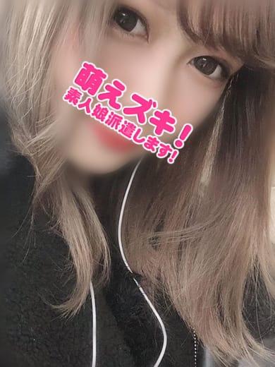 てんし【萌えロリGALきいちゃん】
