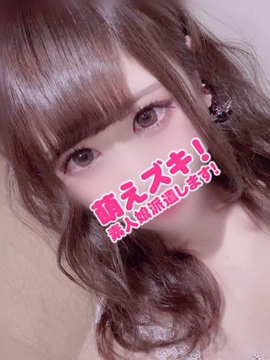 くるみ【鉄板でカワイイ☆】