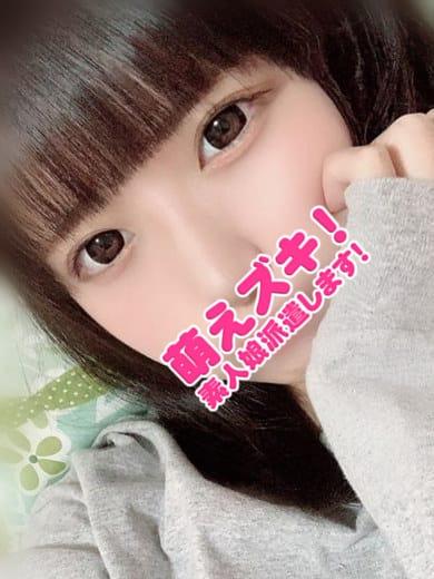 あむ【悩殺パーフェクトBODY】
