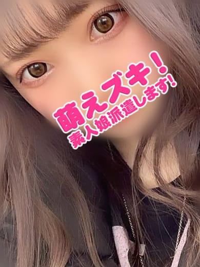 ゆず【スレンダー☆モデル】