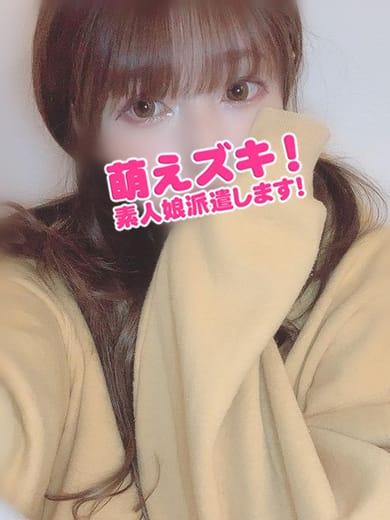 つばさ【看板アイドル!!】