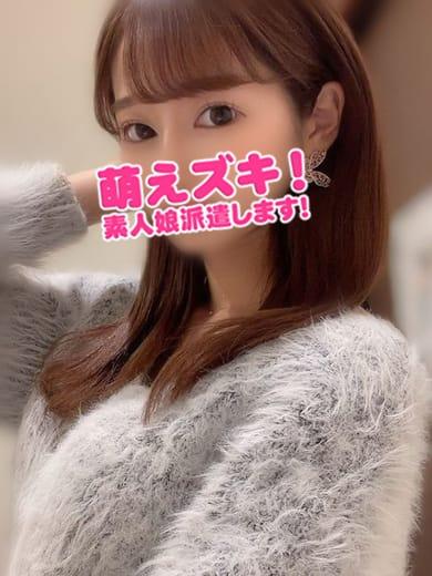 さゆ【リアル10代☆エロエロ現役学生】