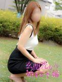 桜糀 ありす|玄関先から始まる不倫でおすすめの女の子