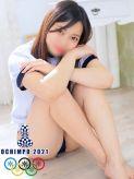 ぽに|アナルンルン♪おちんポロリンピック日本代表でおすすめの女の子