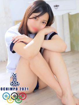 ぽに|アナルンルン♪おちんポロリンピック日本代表で評判の女の子