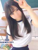 みるみる|アナルンルン♪おちんポロリンピック日本代表でおすすめの女の子