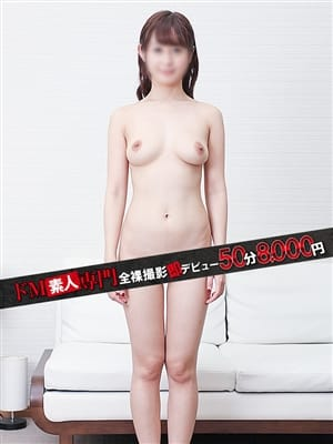 おまん《素人8000円》
