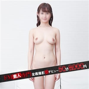 ドM素人専門 面接時に全裸撮影、即デビュー!!! - 札幌・すすきの派遣型風俗