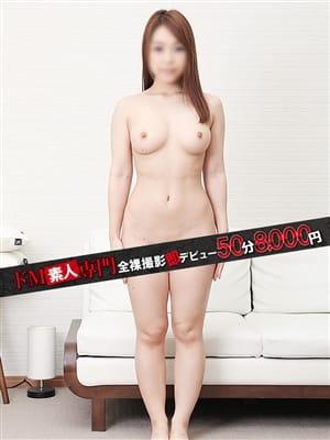りふれ《素人8000円》