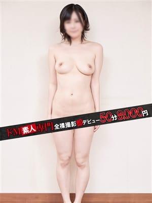 ぬきこ《素人8000円》