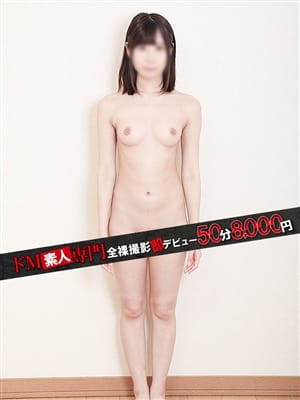 あえぎ《素人8000円》