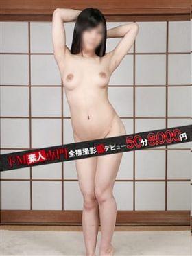 しまり《素人8000円》|札幌・すすきの風俗で今すぐ遊べる女の子