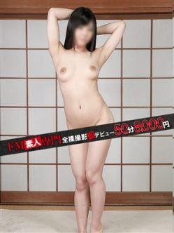 しまり《素人8000円》 ドM素人専門 面接時に全裸撮影、即デビュー!!!でおすすめの女の子
