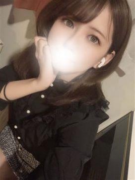 ななみ(1/23体験入店)|Tiffany~ティファニー~で評判の女の子