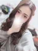 こはく(1/26体験入店)|Tiffany~ティファニー~でおすすめの女の子
