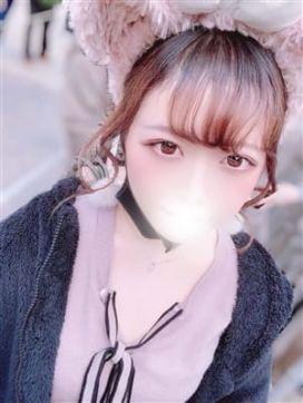 あみ(1/27体験入店)|Tiffany~ティファニー~で評判の女の子