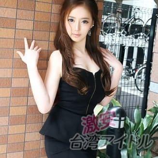 マリ|激安台湾アイドル - 本庄派遣型風俗