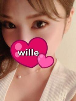 伊藤 なな|wille~ヴィレ~でおすすめの女の子