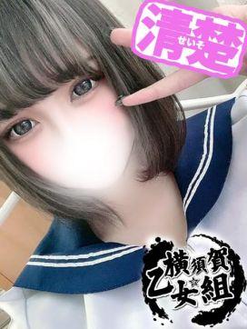 まい|横須賀☆乙女組で評判の女の子