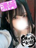 あいら|横須賀☆乙女組でおすすめの女の子