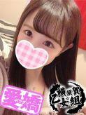 まいめろ|横須賀☆乙女組でおすすめの女の子