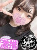 うらら|横須賀☆乙女組でおすすめの女の子
