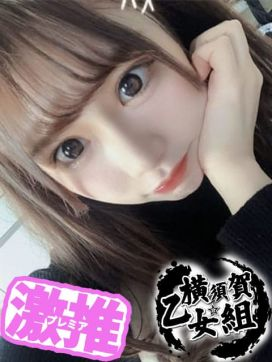まな|横須賀☆乙女組で評判の女の子