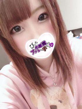 べるぜたん|藤沢・湘南風俗で今すぐ遊べる女の子