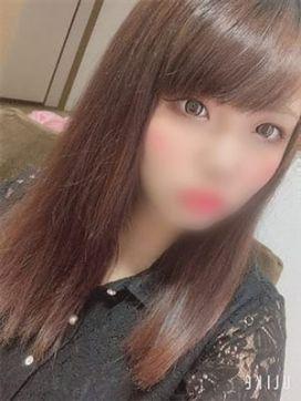 あゆみ ハーピーワイフ激安人妻専門店で評判の女の子