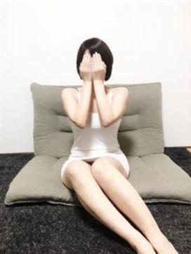 かりん★新人★|Ms.vacation(サンライズグループ)で評判の女の子