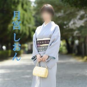 ご挨拶・ご案内 『九州熟女熊本店』|九州熟女 熊本店