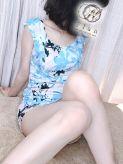 みね|aroma Flan 江別店でおすすめの女の子