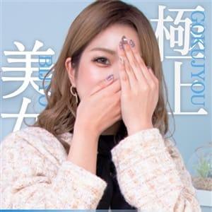 girl's election(ガールズ エレクション)