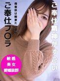 うた★感度抜群|girl's election(ガールズ エレクション)でおすすめの女の子