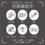 ※コロナウイルス感染拡大防止における当店の取り組みと、お願い※|PREMIUM ROLIA~至高のひととき~