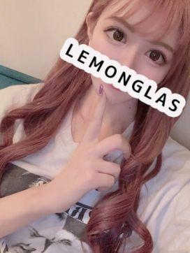 ますわかつばさ|Lemon Grassで評判の女の子