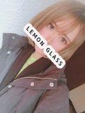 橋本環奈 Lemon Grassでおすすめの女の子