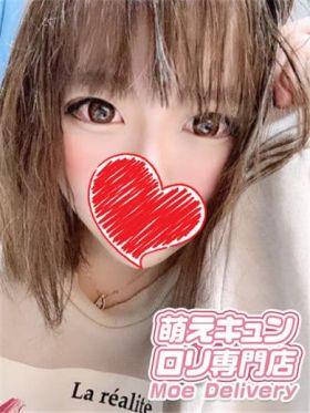 りの|福井県風俗で今すぐ遊べる女の子