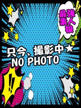 れん 福井市内・鯖江風俗で今すぐ遊べる女の子
