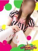 ルナ|ご当地アイドルの秘密のアルバイトでおすすめの女の子
