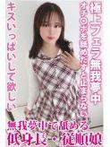 ことり|錦糸町デリヘル倶楽部でおすすめの女の子