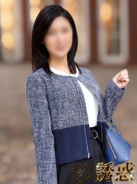 藤吉れいこ|大阪人妻デリヘル 誘惑で評判の女の子