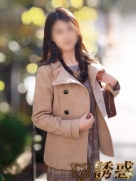 飯田さゆり|大阪人妻デリヘル 誘惑で評判の女の子