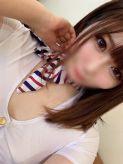 つばき【秒で逝かせる超ドS】 わいせつ倶楽部 神戸西店でおすすめの女の子