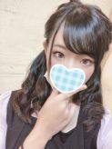 もね【痙攣するまで虐めて下さい|わいせつ倶楽部 神戸西店でおすすめの女の子
