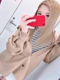 ゆず【ビッチギャル】|わいせつ倶楽部 神戸西店でおすすめの女の子
