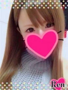 一目ぼれ注意‼?れん|静岡県風俗で今すぐ遊べる女の子