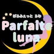 3/1.☆グランドオープン☆.|Parfaite Luna☆