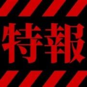 1日5組限定 ロング割り【90分総額23,000円のみ】|Parfaite Luna☆