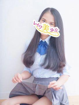モニカ|レイワ美少女で評判の女の子